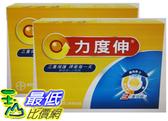 [COSCO代購] 促銷至7月20日 W200762 Redoxon力度伸 維他命C+D+鋅發泡錠 45錠 (15錠x3條)