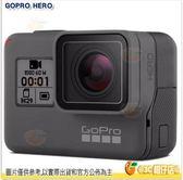 送TF 32G 98MB記憶卡GOPRO HERO 極限運動攝影機 公司貨 入門款10M 防水 觸控螢幕 語音控制