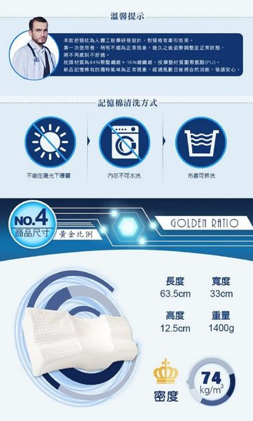 金健康MIT3D伸展減壓舒頸枕2入-電電購
