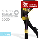 瑪榭 機能研究家200D抗菌壓力機能褲襪(一般型) MA-11663