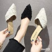 高跟拖鞋女外穿2019新款尖頭百搭包頭半拖鞋女細跟穆勒鞋 JY4366【Sweet家居】