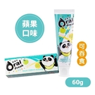 Oral Fresh 歐樂芬 天然安心兒童牙膏60g-蘋果口味[衛立兒生活館]