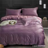床包組 歐式水洗真絲四件套全棉純棉床單簡約被套1.8m/2.0米雙人床上用品 1995生活雜貨igo