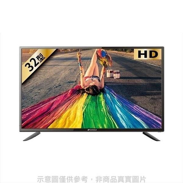 【南紡購物中心】SANSUI山水【SLED-3235】32吋LED多媒體液晶顯示器電視
