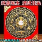 純銅8寸羅盤儀指南針綜合盤專業高精度風水盤 NMS 小明同學