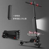 電動摺疊車 電動滑板車可折疊小型電動車成人兩輪迷你鋰電池電瓶代步車T