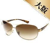 台灣原廠公司貨-【Ray Ban 雷朋 太陽眼鏡】RB3386-001/13-加大版-經典包覆型太陽眼鏡(金邊-漸層棕鏡面)