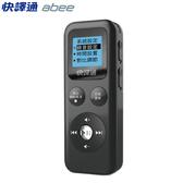 快譯通 8GB立體聲數位錄音筆CRM381【愛買】