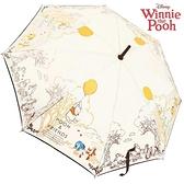 日本限定 迪士尼 小熊維尼 跳跳虎 屹耳 小豬 歡樂氣球版 雨傘 / 直立傘