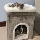 貓跳台小型貓爬架雙層貓窩一體貓架子多層貓...