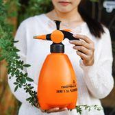 深邦澆花噴壺壓力噴水壺園藝工具小型噴霧器瓶氣壓式澆水灑水壺