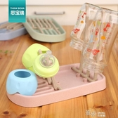 架晾干架干燥架瀝水架嬰兒收納箱盒母嬰用品 新年禮物