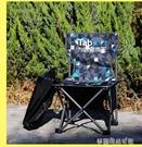 戶外折疊椅子便攜海灘休閒旅行小馬扎釣魚凳子靠背美術寫生小板凳『夢娜麗莎』