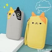 配件收納包充電寶收納包可愛便攜保護套適合小米 華為 羅馬仕20000 10000毫安裝 迷你屋