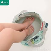 旅行可摺疊泡腳袋旅游便攜式洗衣洗腳洗臉盆水盆水桶宿舍泡腳神器 科炫數位