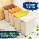 創意時尚衛生間廚房客廳家用長方形彈蓋塑膠垃圾桶15L