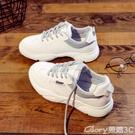 休閒鞋 2021新款小白鞋女軟皮平底百搭韓版學生板鞋街拍休閒運動潮鞋 618購物