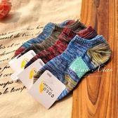 日系隱形純棉線潮短男士夏天粗線民族船襪yhs718【3C環球數位館】