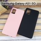 【Dapad】馬卡龍矽膠保護殼 Samsung Galaxy A51 5G (6.5吋)