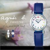 【人文行旅】Agnes b. | 法國簡約雅痞 FBSD702 太陽能時尚腕錶
