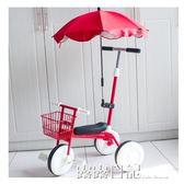 兒童三輪車腳踏車1-3歲幼兒輕便手推車自行車寶寶童車 igo 露露日記