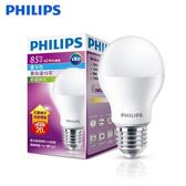 10入-PHILIPS飛利浦 LED燈泡 8.5W-晝光色