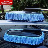 汽車用品蠟拖除塵撣子擦車拖把洗車幫手軟毛刷車刷子清潔工具專用