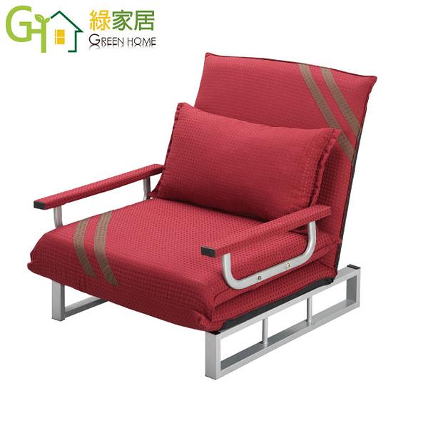 【綠家居】布爾斯 時尚亞麻布單人拉合式機能沙發/沙發床(二色可選)
