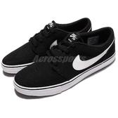 Nike 滑板鞋 SB Portmore II Solar CNVS 黑 白 運動鞋 基本款 黑白 男鞋 女鞋 情侶鞋 【PUMP306】 880268-010