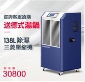 除濕器工業除濕機大功率抽濕機倉庫干燥機地下室家用除濕器LX220V 春季上新