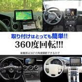 ipad 3 4 mini mini3 mio cruiser 7190 7170 v765 c728 moov 700 moov700平板電腦支架底座沙包車架