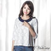 Victoria 全蕾絲寬鬆八分袖T-藍條-Y2503558