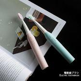 電動牙刷 充電式震動高中低3種檔位電動牙刷(送3支刷頭) 2色