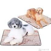 寵物冰墊狗狗涼席貓咪夏天冰涼墊狗用大型犬耐咬泰迪冰絲墊子夏季 中秋節下殺