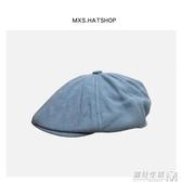 英倫復古藍色貝雷帽男女日系文藝百搭報童帽街頭時尚純色前進帽潮 遇見生活