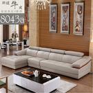 功能型皮沙發/訂製沙發/客製化 L型皮沙發(8043a)【雅莎居家生活館】