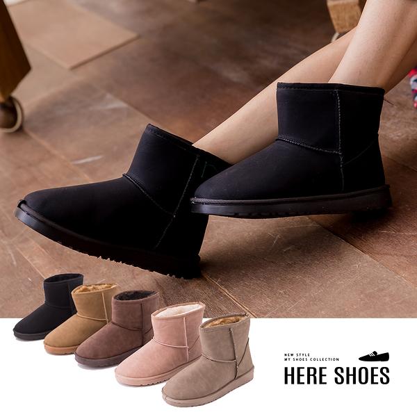 [Here Shoes]寒冬嚴選厚毛料 防水經典基本款素面防滑膠底雪地靴雪靴 ─KND5536