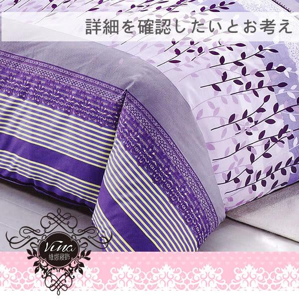 《紫夜》百貨專櫃精品薄床包組 100%MIT台製舒柔棉-單人(3.5*6.2尺)