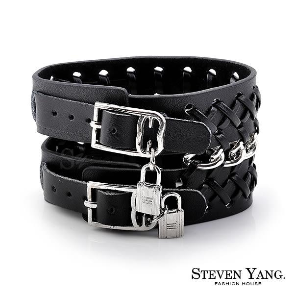STEVEN YANG高級皮革 鎖頭造型編織皮手環/手鍊 街頭潮流風
