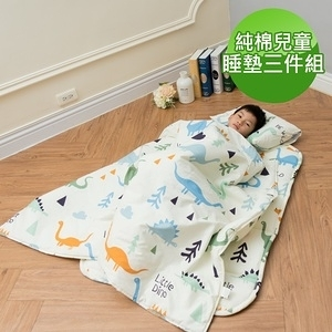 【Leafbaby】台灣製幼兒園專用可機洗精梳純棉兒童睡墊組-恐龍班