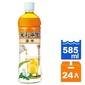 光泉 茉莉茶園 蜜茶 585ml (24入)/箱