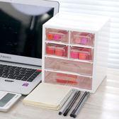 桌面收納盒壓克力透明抽屜式辦公室書桌儲物櫃桌上文具整理盒igo「伊衫風尚」