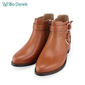 【Bo Derek 】環扣拉鍊低跟短靴-棕