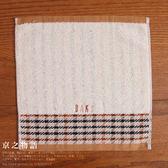 ~京之物語~ 製DAKS 米色素面 LOGO 格紋純綿方毛巾