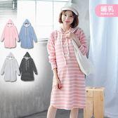 *蔓蒂小舖孕婦裝【M8323】*台灣製.哺乳.連帽條紋挺版休閒洋裝