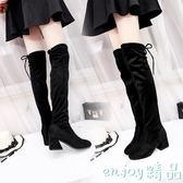 長靴子百搭韓版女靴高筒過膝粗跟
