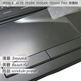 【Ezstick】MSI GL75 10SDK 10SCSK 10CXR TOUCH PAD 觸控板 保護貼