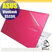 【Ezstick】ASUS S533 S533FL 二代透氣機身保護貼(含上蓋貼、鍵盤週圍貼、底部貼) DIY 包膜