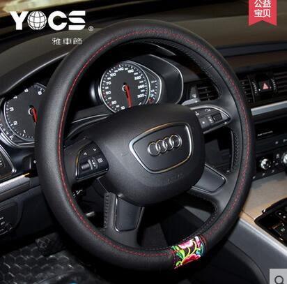 汽車方向盤套把套四季通用奧迪A6L A4L Q3 A4 Q5 A6車內裝飾