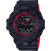 CASIO 卡西歐 G-SHOCK 街頭螢光雙顯手錶-紅 GA-700SE-1A4DR / GA-700SE-1A4